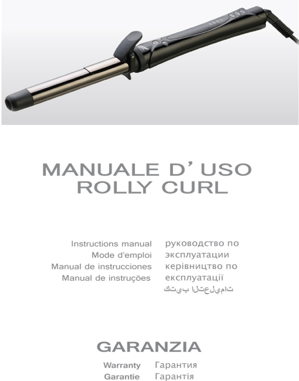 Rolly Curl